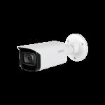 DH-IPC-HFW5241T-ASE_thumb