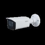 IPC-HFW2531T-ZS-S2_thumb