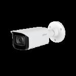 IPC-HFW5442T-ASE-NI1_thumb
