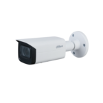 IPC-HFW3541T-ZS_thumb